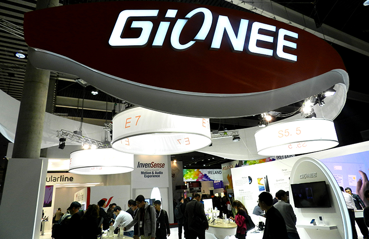 stand gionee