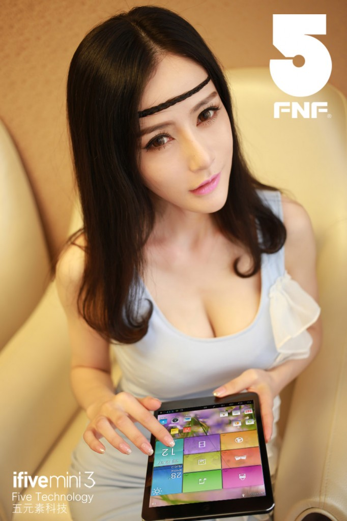 ifive-mini-3-retina-tablet-babe