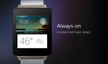 Supuestas primeras especificaciones del LG G Watch