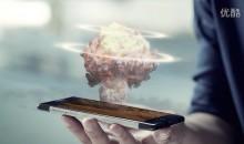 ¿Podría ser el 'Estar Takee 1' el primer smartphone holográfico?