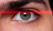 Tu próximo teléfono podría incorporar escáner de iris