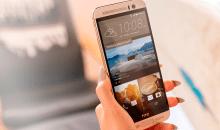 El HTC One M9+ llega oficialmente a Europa