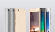 Redmi 3, el nuevo móvil metálico de Xiaomi