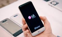 LG G5, un teléfono modular con doble cámara