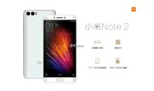 El Xiaomi Mi Note 2 ya calienta motores