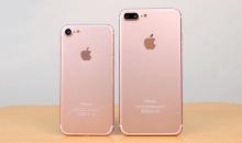 Estos podrían ser los secretos del nuevo iPhone 7