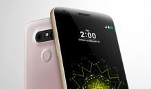 Filtrada una nueva foto del nuevo LG G6
