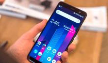 HTC U12: Esto es lo que sabemos hasta ahora