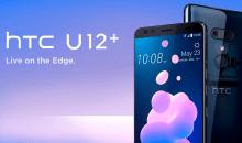 HTC presenta el U12+, su nuevo buque insignia