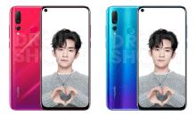 Huawei Nova 4: filtradas todas sus especificaciones