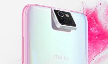 Xiaomi anuncia CC, su nueva gama de teléfonos